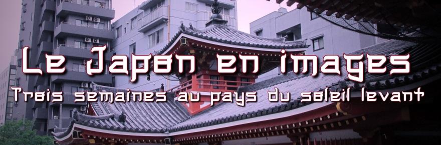 Le Japon en images : trois semaines au pays du soleil levant