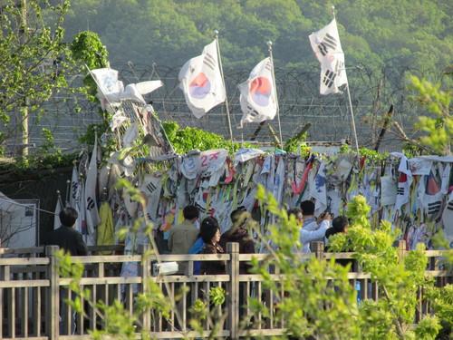 DMZ Corée