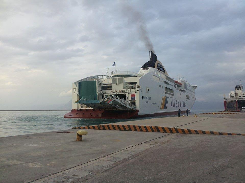 ferry bateau stop