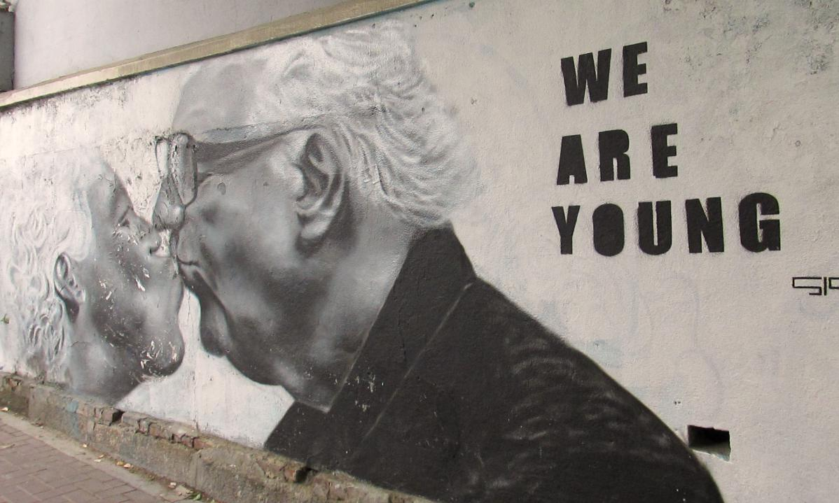 street art amour