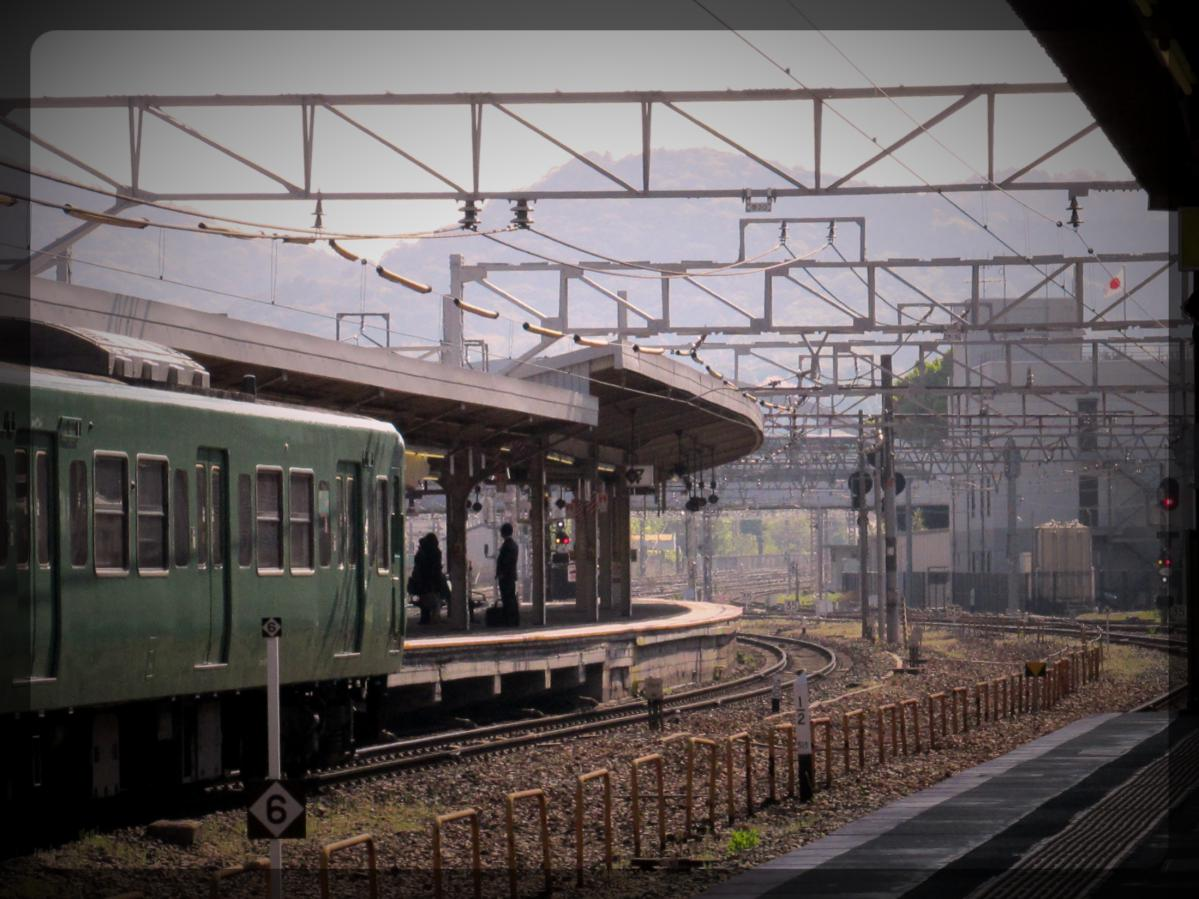 Quai gare Japon