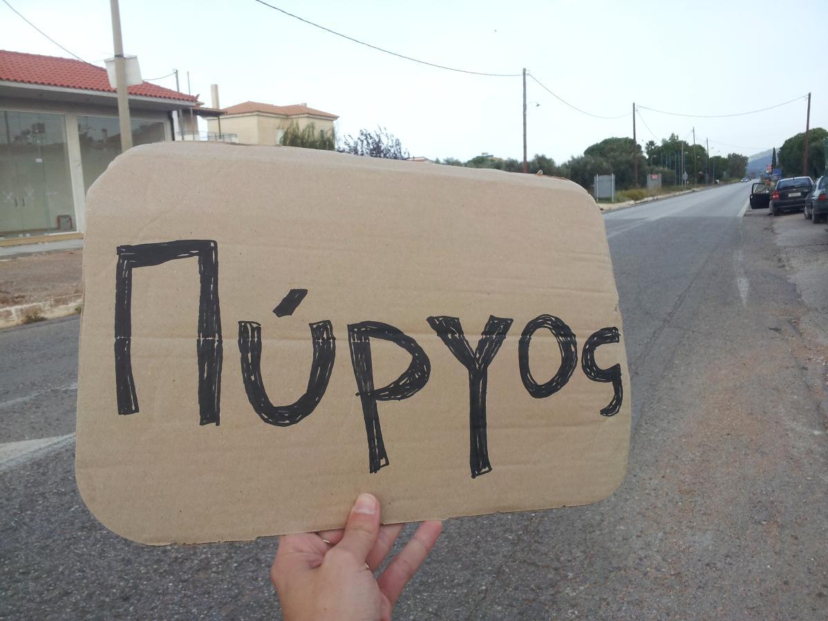 Autostop Grèce