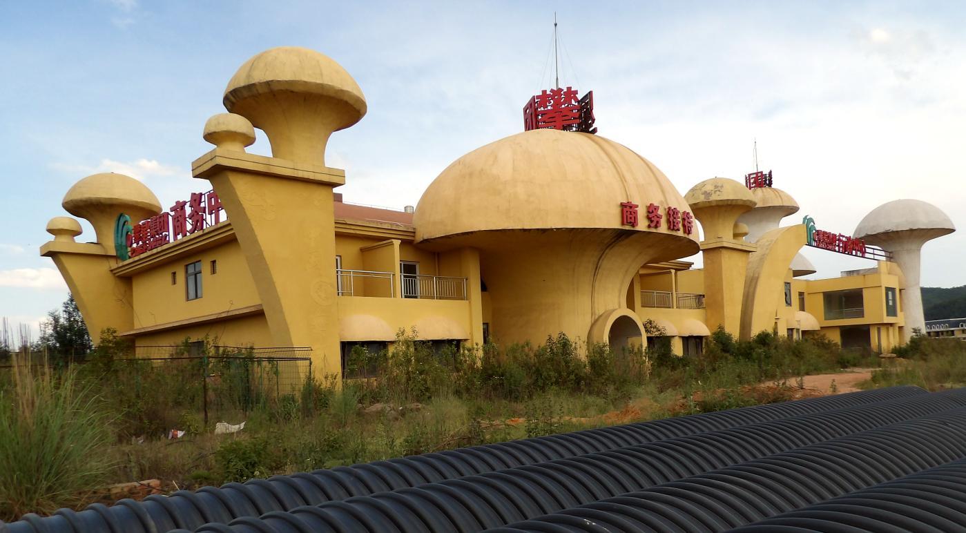 URBEX en Chine – La champignonnière de béton