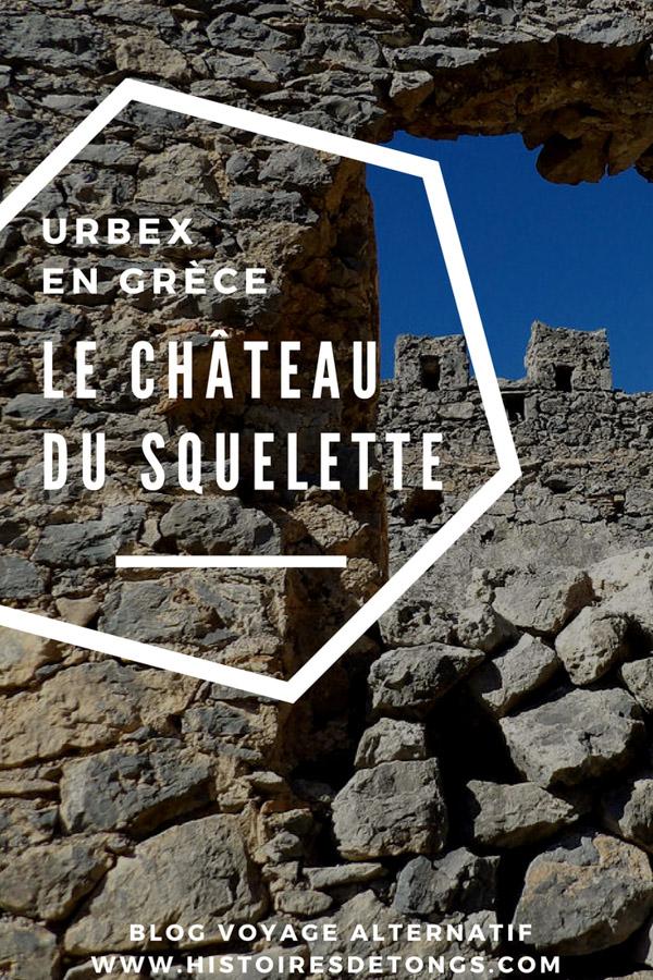 urbex grèce château abandonné