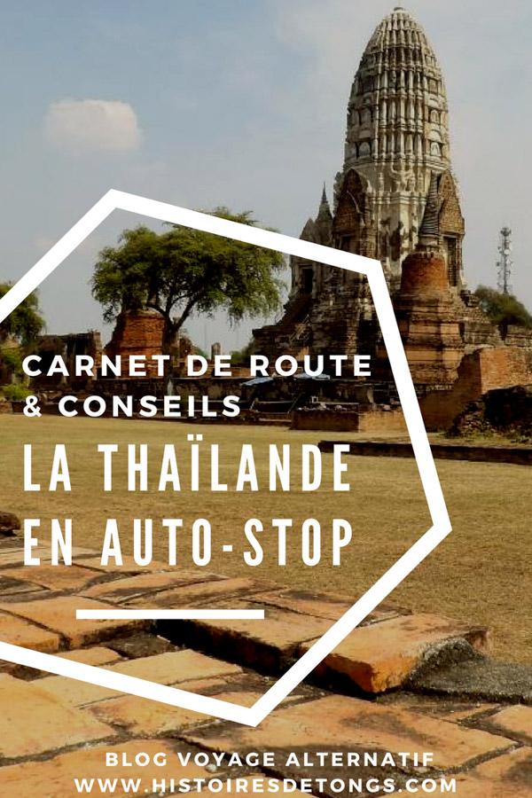 auto stop en thaïlande