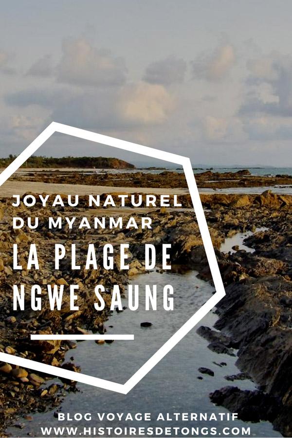 plage ngwe saung birmanie