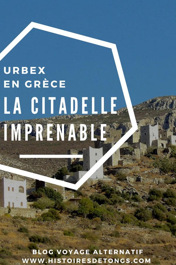 urbex en grèce village abandonné