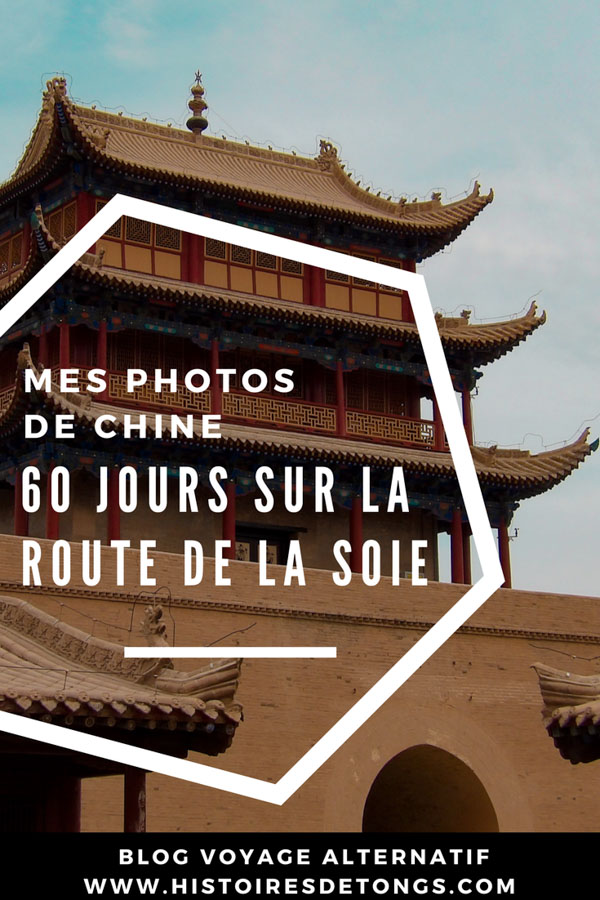 route de la soie chine photo