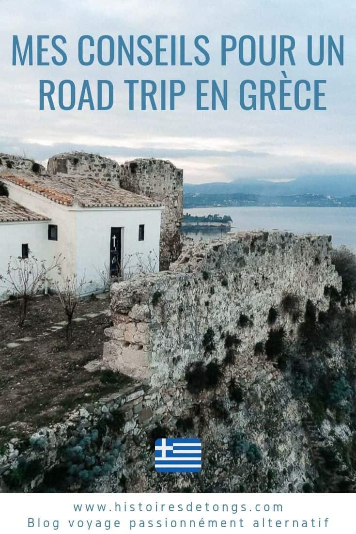Tout ce qu'il faut savoir pour réussir son road trip en Grèce, en voiture ou en camping-car... | Histoires de tongs, le blog voyage passionnément alternatif